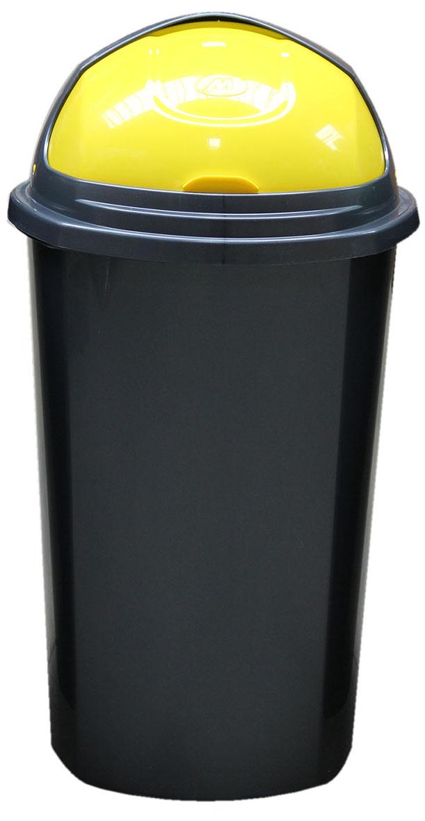 rolltop abfalleimer 25 liter m lleimer m llentsorgung k che haushalt. Black Bedroom Furniture Sets. Home Design Ideas